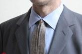 کراوات زیپی!