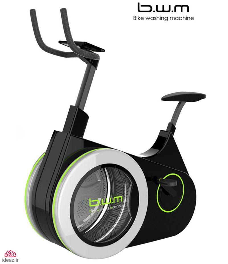 آیدیاز - دوچرخشویی