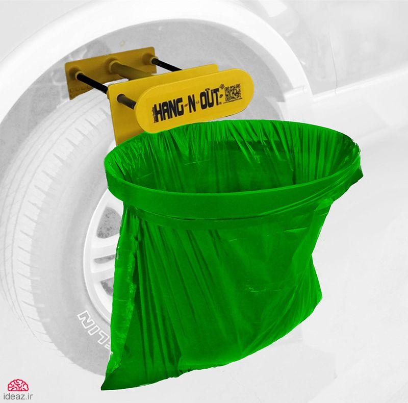 سطل زباله سفری