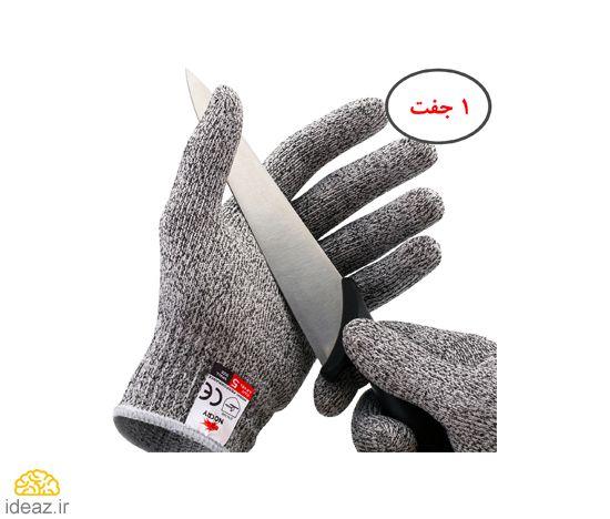 آیدیازشاپ - دستکش ضدبرش