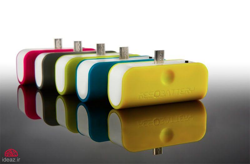 آیدیاز - باتری نجات