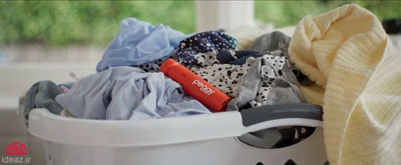 آیدیاز - گیره لباس هوشمند