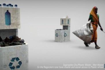 بازیافت در محل