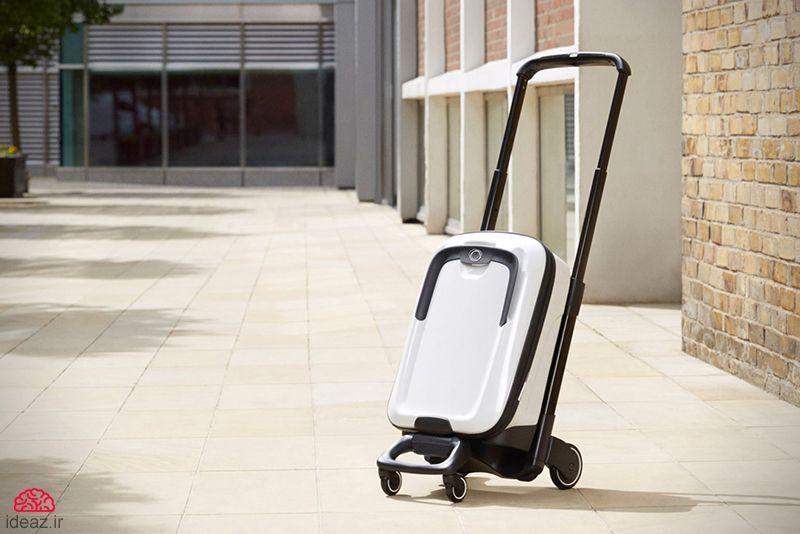 چمدان دوقلو