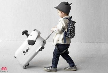 چمدان کودک