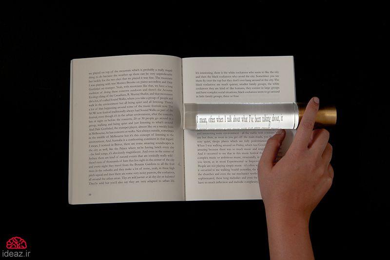 آیدیاز - کتاب ریزخوان