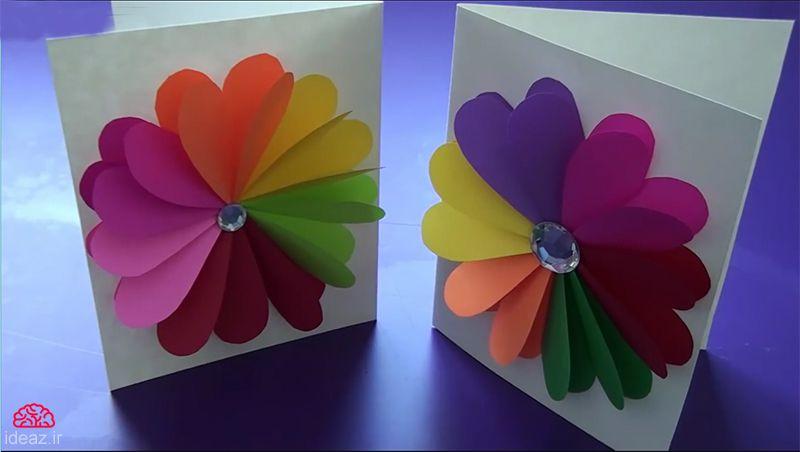 کارت تبریک قلبی خلاقانه برای ولنتاین بسازید (کاردستی)