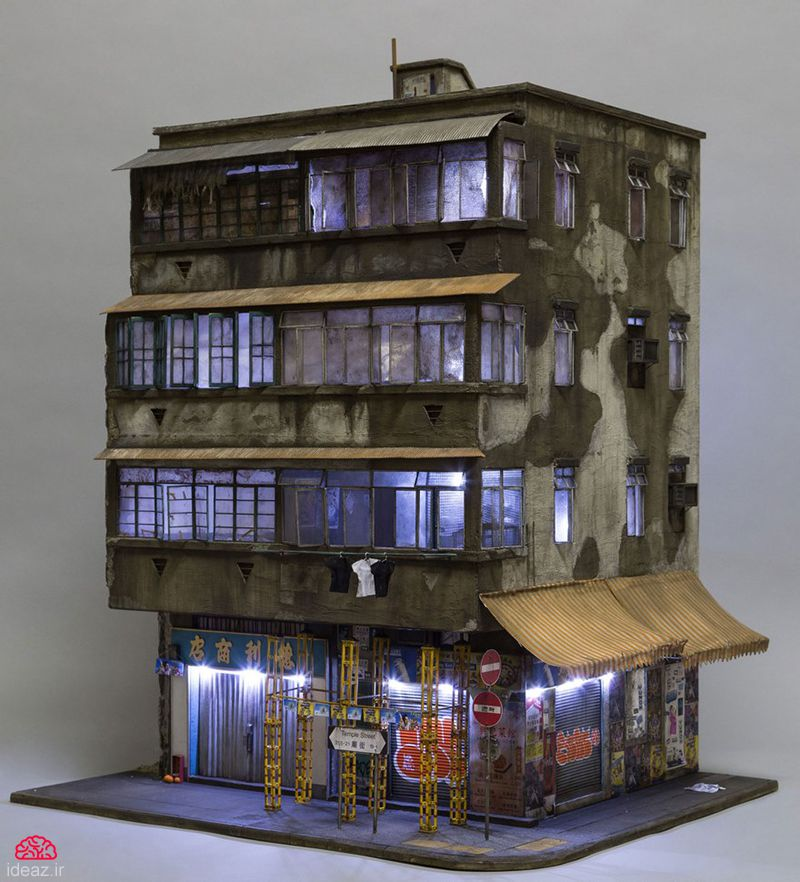 آیدیاز - ساختمان مینیاتوری