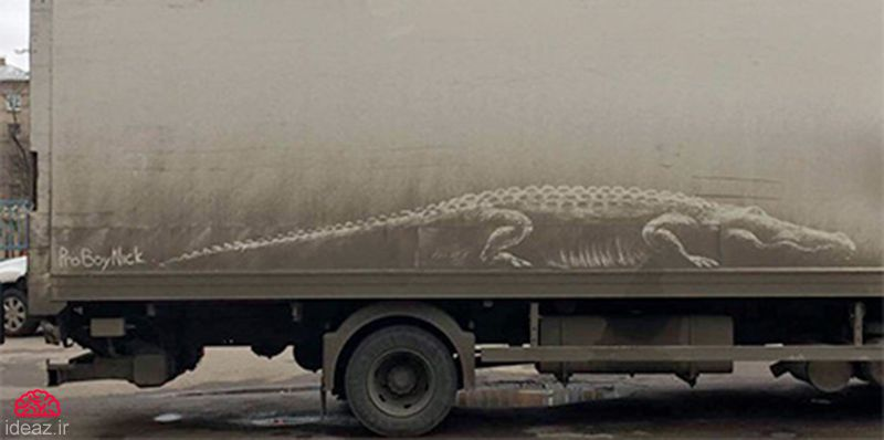 آیدیاز - خاک نگاری روی خودرو
