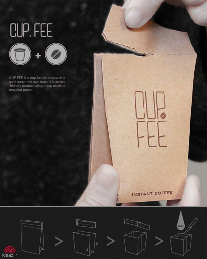 آیدیاز - لیوان قهوه فوری