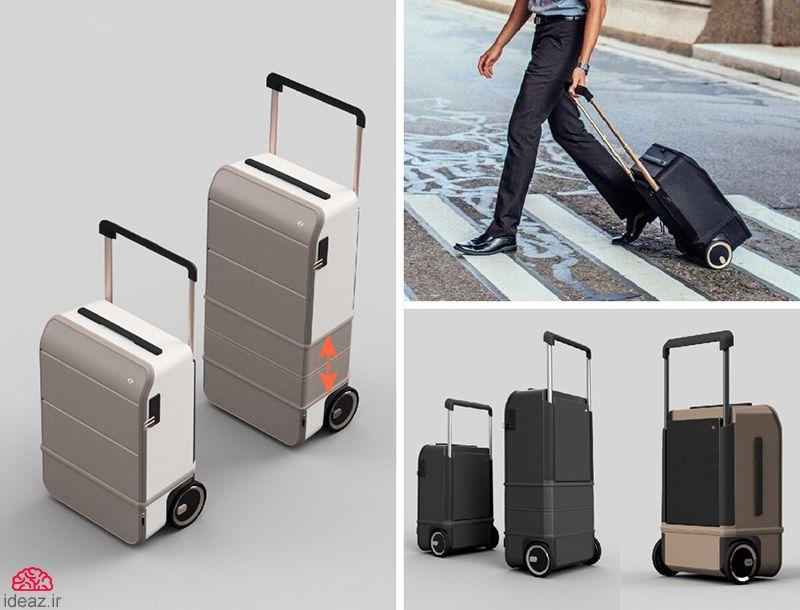 آیدیاز - چمدان هوشمند بازشونده