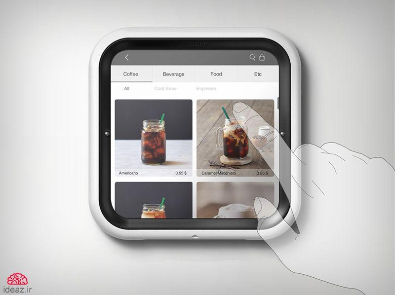 آیدیاز - سیستم یکپارچه سفارش غذا