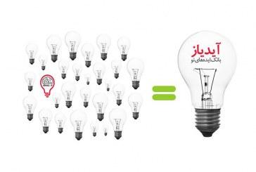 آیا داشتن یک ایده کافی است؟  (تشکیل تیم به زبان ساده)