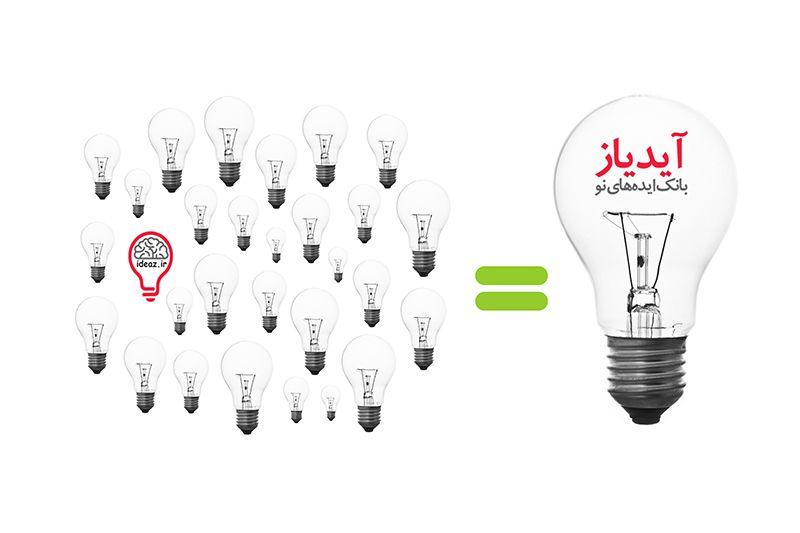 داشتن یک ایده