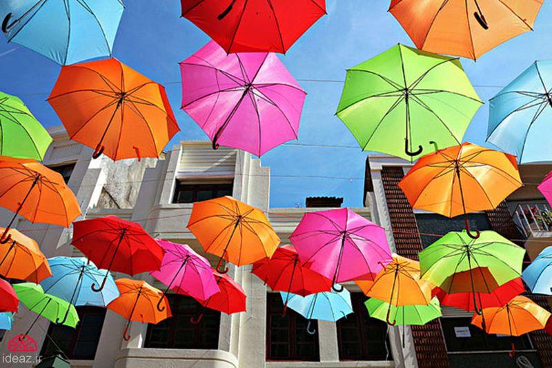 چتری برای همه