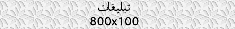 ۸۰۰x100
